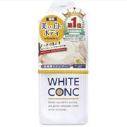 薬用ホワイトコンク ボディシャンプーCⅡ(ホワイトコンク)