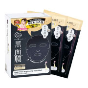 Black Pearl Bridhtening Black Mask(我的心機)