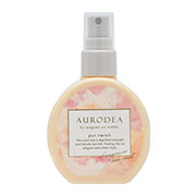 AURODEA by megami no wakka fragrance body mist pur neroli(RBP REAL BEAUTY PRODUCT)