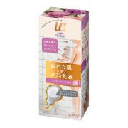 ザ ボディ ぬれた肌に使うボディ乳液 エアリーブーケの香り(ビオレu)