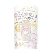薬用美白 フェイクヌードクリーム ホワイトティーの香り(素肌記念日)