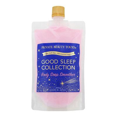 GOOD SLEEP COLLECTION ボディソープスムーサー(PrivateBeautyTokyo(プライベートビューティトウキョウ))